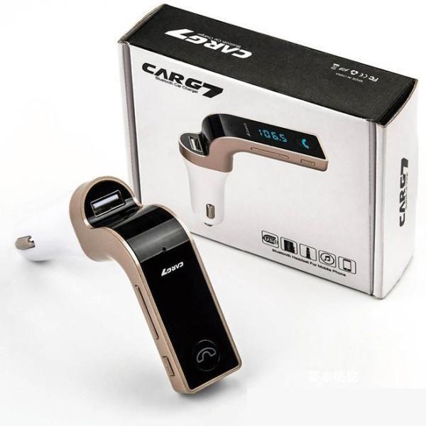 Carg7 - Bluetooth Car Kit - FM - Mp3 - SD - USB Charger جهاز كار جي سفن امبي ثري مع بلوتوث ويو اس بي و إف إم وغيرها مناسب للسيارات
